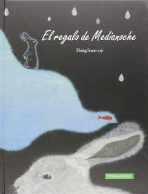 El Regalo de Medianoche (portada)