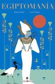 Egiptomanía (portada)