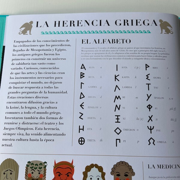 Grecomania (3)
