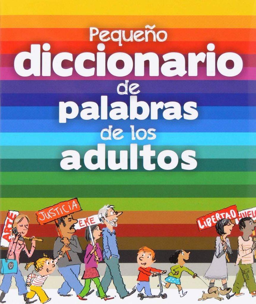 Pequeño diccionario de palabras para adultos (portada)